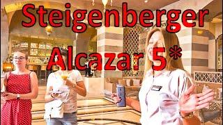 Глазами ТУРАГЕНТА Отель Steigenberger Alcazar 5 Шарм эль Шейх Египет 2020