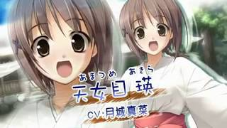 """「ヨスガノソラ」OP """"Yosuga no Sora"""" OP OP曲「道の先、空の向こう」 OP song is """"Michi no Saki, Sora no Mukou"""". Vo: Rita It is sung by Rita. 制作: Sphere It is ..."""