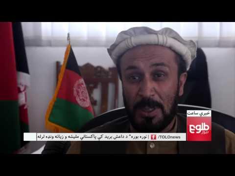LEMAR News 15 June 2017 / د لمر خبرونه ۱۳۹۵ د جوزا ۲۵