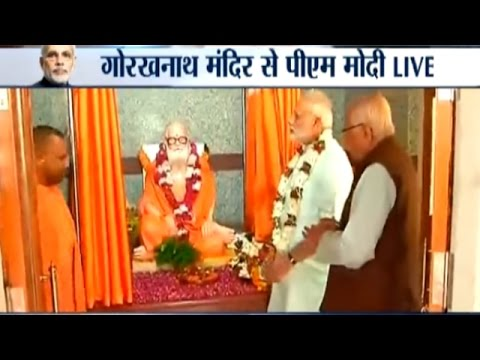 PM Modi Unveils the Statue of Guru Avaidyanath at Gorakhnath Temple