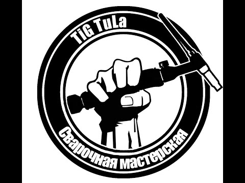 Теплообменник на GM от TIG TULA