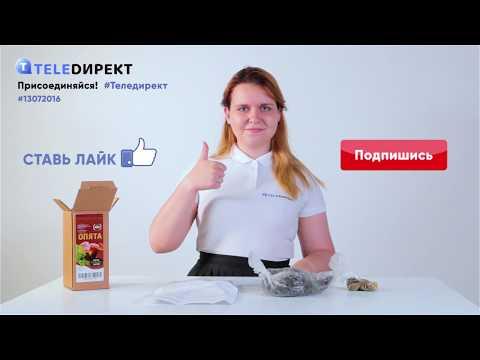 Где в Таганроге купить домашнюю грибницу — Сделай сам