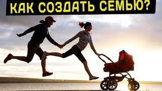 Что делать чтобы Бог дал семью. о. Максим Каскун(, 2012-05-30T12:42:08.000Z)