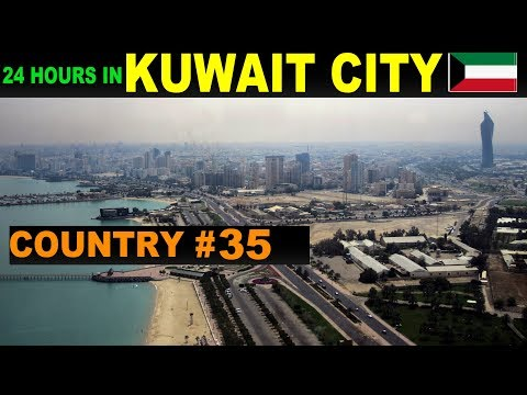 A Tourist's Guide to Kuwait City, Kuwait.   www.theredquest.
