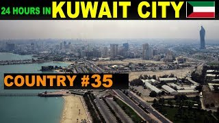 A Tourist's Guide to Kuwait City, Kuwait.   www.theredquest.com