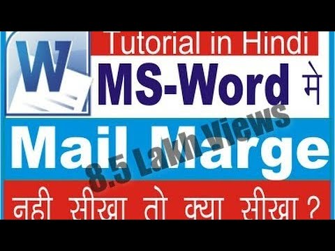 How to Mail Merge in MS Word in Hindi ? ( मेल मर्ज हिंदी में )