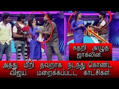 Jacqueline Crying in Kalakkal Comedy Show Because of Vijay-சில்மிஷம் செய்த விஜய், கதறி அழுத ஜாக்லின்