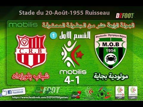 résume de match CRB 4️⃣️🆚1️⃣️ MOB ⚽ [Ligue1 - 14J - 10-11-2018] شباب بلوزداد ضد مولودية بجاية