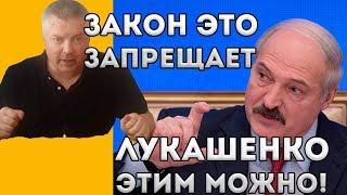 Лукашенко доэкспериментировался.  ВОТ И ВСЁ, БЕЛАРУСЬ!