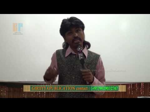 Banu Education Part - 10 (total - 12) Healer Baskar (Peace O Master)