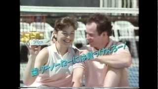 懐かしのCM John McEnroe & Tatum O'Neal/sato / アセス