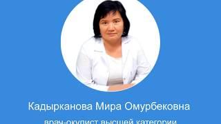 видео Хороший детский глазной врач