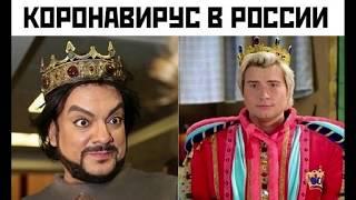 Коронавирус, - последние новости, ситуация в мире, 23.03.20, Москва