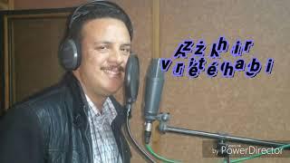MP3 BOUFALJA TÉLÉCHARGER AZIZ