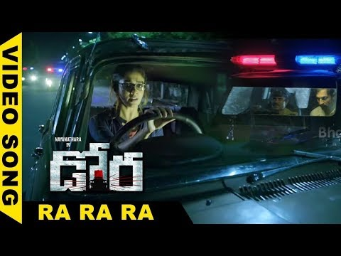 Dora Telugu Movie Songs -  Ra Ra Ra Full Video Song - Nayanthara, Vivek-Mervin