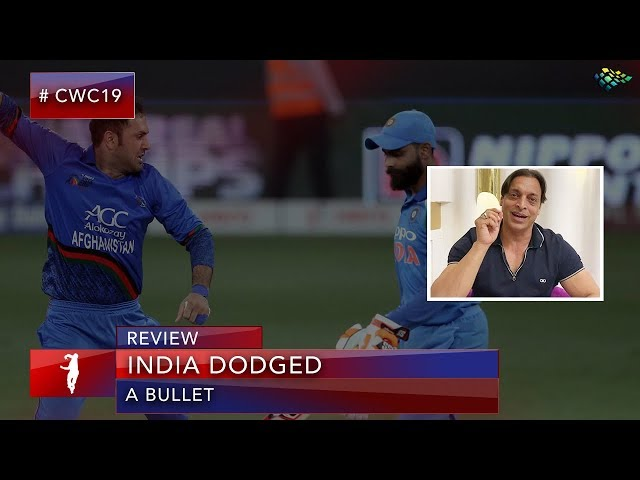 India Dodged a Bullet | Indian Batting Failed | IND vs AFG | Shoaib Akhtar | World Cup 2019