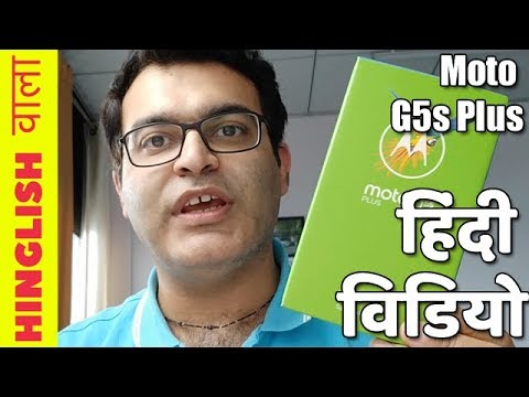 Hindi- Moto G5S Plus Unboxing, Camera Test, Features And Hands On By Hinglish Wala