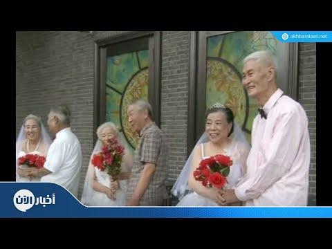 مسنون صينيون بملابس الزفاف في عيد الحب  - نشر قبل 7 ساعة