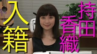 YouTubeで月収24万円稼ぐ方法→http://free-information.net/ycc/ 男女...