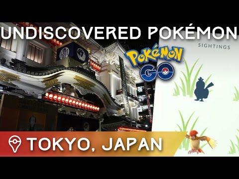 POKÉMON GO IN JAPAN (Trainer Tips Japan Episode 1)