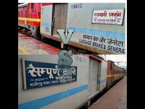 Comaprsion b/w Rajendra Nagar Patna Rajdhani Express and Sampoorna Kranti Express