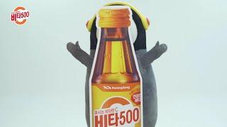 하드 탈탈 털어 공개하는 비타500x펭수 미공개 비하인…