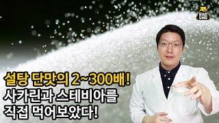 300  200