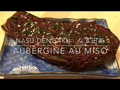 recette---aubergine-au-miso---nasu-dengaku---なす田楽---miso-glazed-eggplant---heylittlejean