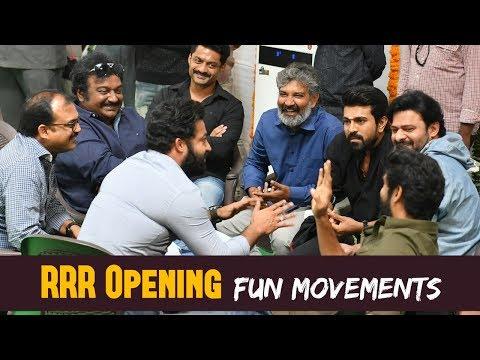 RRR Opening Fun Movements | Prabhas | SS Rajamouli | Jr NTR | Ram Charan | Friday Poster