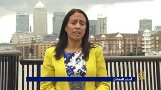 40 مليار جنيه إسترليني استثمارات قطر في بريطانيا