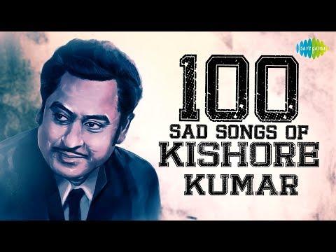 100-sad-songs-of-kishore-kumar- -किशोर-कुमार-के-सैड-सांग्स- -tere-bina-zindagi-se- -o-saathi-re
