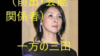 過保護ドラマ出演の黒木瞳と三田佳子に「よく受けたな」の声 関連キーワ...