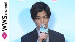 6月7日(金)より全国公開される映画『町田くんの世界』のジャパンプレ...