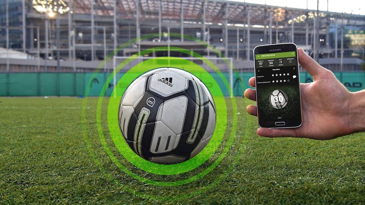 Тестируем УМНЫЙ МЯЧ Adidas Smart Ball - YouTube