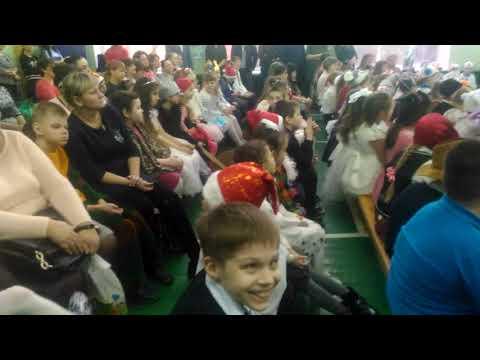 Ёлка а школе-интернате 2. Курск