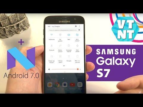 Samsung Galaxy S7 Обновление Android 7 Что Нового?