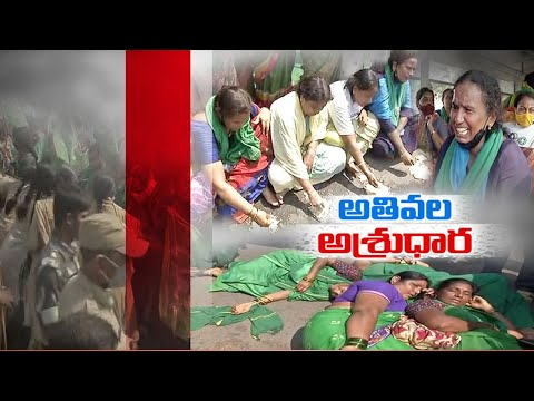 Tension In Amaravati