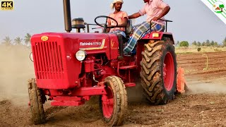 Mahindra Bhoomiputra 575 DI tractor with Shakthiman Rotavator | Tractor Review | New Tractor