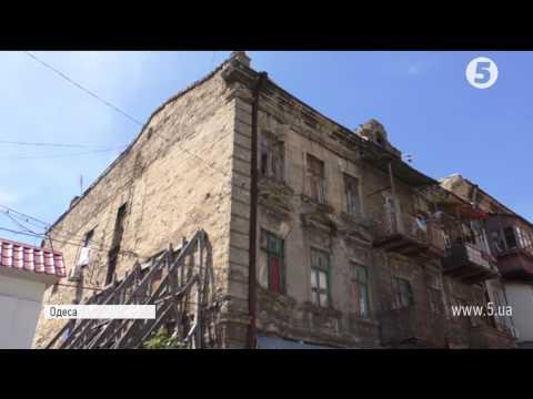 Аварійний будинок одеського ветерана АТО тріщить по швах