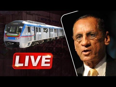Governor Narasimhan Flags off Hyderabad Metro link to Hitec City   ABN Telugu