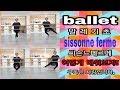 발레기초:sissonne ferme(씨손느 페르메)이렇게 배워보자! Improving your sissonne~!