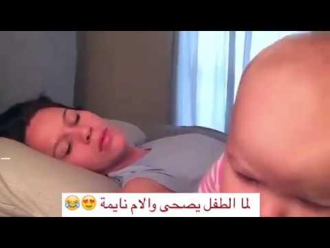 الام لما يصحة ابنها وهي نايمة
