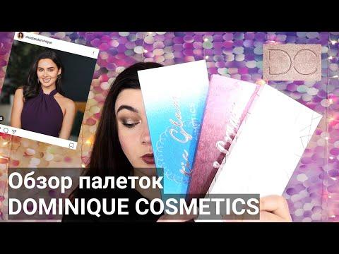 Dominique Cosmetics Latte, Berries & Cream, Rustic Glam