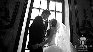 Свадьба Follow me (с) Простые Радости