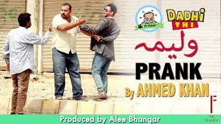 | Valima Funny Prank | By Ahmed Khan In P4 Pakao 2017