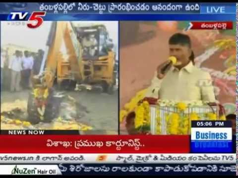 Excellent Speech & Tips on Farming by Chandrababu - Chittoor : TV5 News