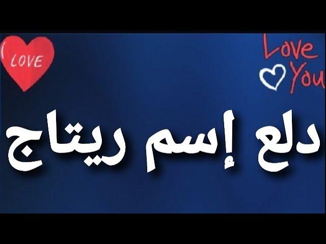 عايز اسم عبدالله بالانجليزي