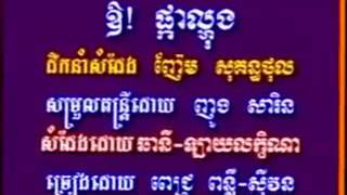 Oh Pka Lahong - Karaoke