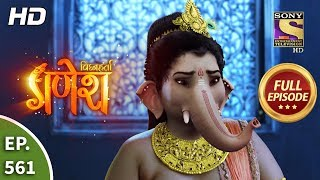 Vighnaharta Ganesh - Ep 561 - Full Episode - 15th October, 2019