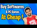 How to Buy Microsoft Software key At very Cheap Price ? #AD